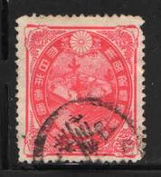 ЯПОНИЯ    1900 - Gebraucht