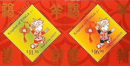 TONGA - LUNAR YEAR OF THE SHEEP 2015 ** MNH - TRES BEAU - CHINESE ASTROLOGY - 2 STAMPS (BF) - Tonga (1970-...)