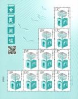 China 2016-8 All People Reading Minisheet - Nuevos