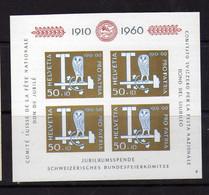 """Suisse (1960)-  BF  Cinquantenaire De L'oeuvre """"PRO PATRIA""""  - Neufs** - MNH - Blocks & Kleinbögen"""