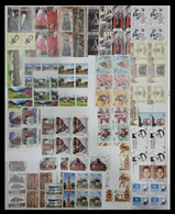INDIA 2020 COMPLETE YEAR PACK OF COMMEMORATIVE STAMPS 55 DIFFERENT BLOCK OF 4 . MNH - Annate Complete