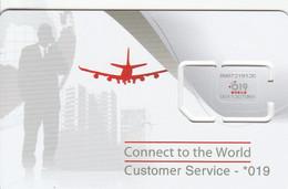Israel - 019 Mobile (standard,micro,nano SIM) - GSM SIM - Mint - Israel