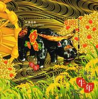 Hong Kong - 2021 - Lunar New Year Of The Ox - Real Silk Mint Souvenir Sheet - Nuevos
