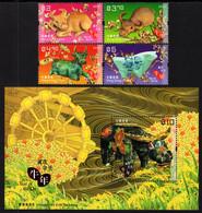 Hong Kong - 2021 - Lunar New Year Of The Ox - Mint Stamp Set + Souvenir Sheet - Nuevos