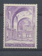 D - [202348]TB//**/Mnh-c:16e-N° 477A, 5F+5F Violet, Basilique De Koekelberg (intérieur), Du Bloc 9, **/mnh - Neufs