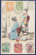 Carte Postale Chine Occupation étrangères Avec Timbres Des 5 Bureaux Oblitérés Tientsin RR & TTB - Briefe U. Dokumente