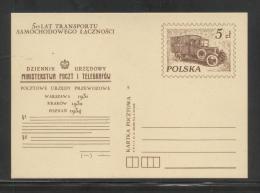POLAND PC 1982 50 YEARS MOTORISED POSTAL TRANSPORT MINT VAN TRUCK CAR MOTOR VEHICLE Cp 819 - Poste & Postini