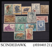 INDIA - SELECTED STAMPS - 15V - USED - Sin Clasificación