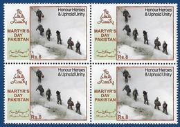 PAKISTAN 2012 MNH MARTYR'S DAY PAKISTAN ARMY NAVY AIRFORCE DEFENCE MOUNTAIN  MOUNTAINS GYARI SIACHEN - Pakistan