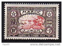 MAROC N° 275 XX Journée Du Timbre, Sans Charnière, TB - Ungebraucht