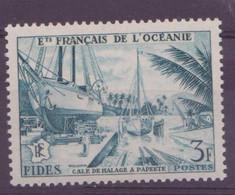 ⭐Océanie N° Y.T N 204** , Neuf Sans Charnière ⭐ - Unused Stamps