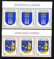 2005. Lithuania. Coats Of Arms. MNH. Mi. Nr. 869-70. - Lithuania