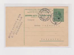 YUGOSLAVIA,1930 AMB TRAIN Cancel VELENJE-CELJE  Nice Postal Stationery - Covers & Documents