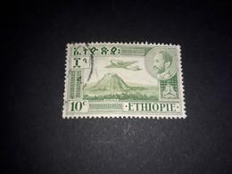 """A9MIX18 ETIOPIA ETHIOPIA ZOQUALA """"O"""" - Ethiopia"""