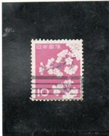 JAPON    1961  Y.T. N° 677  Oblitéré - Oblitérés