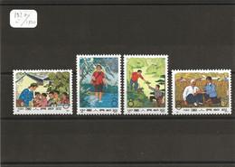 Chine China Cina N°1927 à 1930** Fraicheur Postale TTB (cote Yvert : 40 €) - Ungebraucht