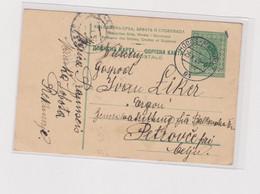 YUGOSLAVIA,1929 AMB TRAIN Cancel HODOS-MARIBOR  Nice Postal Stationery - Briefe U. Dokumente