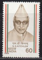 INDIA 1989 STAMP SAIFUDDIN KITCHLEW (FREEDOM FIGHTER) . MNH - Neufs