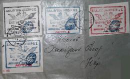 G 2 1914 Très Rare                             La Lettre Est Pliée - Nordepirus