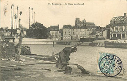 18  BOURGES-  LA GARE DU CANAL - Bourges
