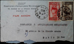 G 4 1947 Lettre Alger / Paris - Lettres & Documents