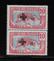 CONGO ( FRCON - 6 )  1916  N° YVERT ET TELLIER   N° 65d   N** - Ungebraucht