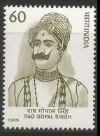 INDIA 1989 STAMP RAO GOPAL SINGH . MNH - Neufs