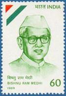 INDIA 1989 STAMP BISHNU RAM MEDHI  . MNH - Neufs