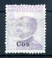 1912 COO Cos N.7 * - Aegean (Coo)