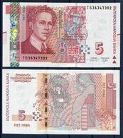 Bulgaria / Bulgarie - Banknote 5 Lv  Emission 2020 UNC - Bulgarie