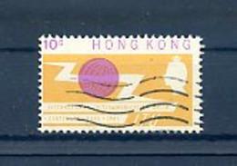 A17967)Hong Kong 214 Gest. - Gebraucht