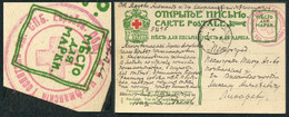 50172 Russia JUDAICA WWI Petrograd Jewish Community Kaufman Hospital SEAL 1915 Cancel Card From Yartsevo Railway Station - Non Classificati