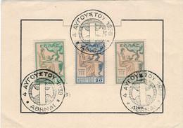 Hygieia Hygiene Athen 1939 - Schlange Zwangszuschlagsmarken 1935 - Medicina