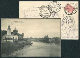 50173 Russia JUDAICA Synagogue Grozny (Chechnya) Sunzha River Caucasus 1910 Postcard TPO#96 Batum-Baku Cancel - Non Classificati
