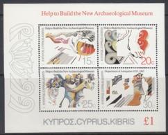 ZYPERN  Block 13, Postfrisch **, Neues Archäologisches Museum Von Zypern 1986 - Neufs