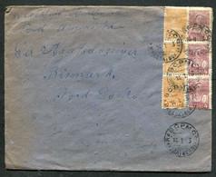5016 GERMAN Colony In Russia Worms (Nikolaev Distr., Ukraine) Cancel 1933 Cover To USA - Briefe U. Dokumente