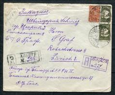 5015 GERMAN Colony In Russia Baltzer (Krasnoarmeysk) Wolgadeutsche Rep Cancel 1933 REG Cover To Switzerand - Briefe U. Dokumente