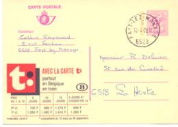 Belgique Publibel N° 2649 F Oblitéré - Publibels