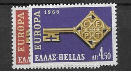 1968 MNH Cept Greece - Ungebraucht