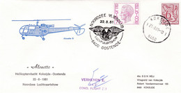 Enveloppe Elström 1754 1998 Hélicoptère Alouette III Helicoptervlucht Koksijde Oostende Signé Comd. Flight - Cartas