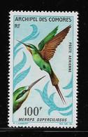 COMORES  ( AFCOM - 50 )  1967  N° YVERT ET TELLIER  POSTE AERIENNE   N° 21  N** - Neufs