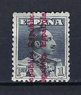 ⭐ Espagne - YT N° 495 ** - Neuf Sans Charnière - Bon Centrage - 1931 / 1932 ⭐ - 1931-50 Neufs