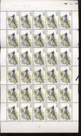 150F  Pie. Feuille.  **. Ekster.   Met Plaat Nr 1. Date. 19,VI,97 - 1985-.. Vogels (Buzin)