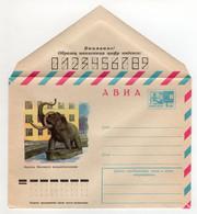 COVER USSR 1976 YAKUTSK INSTITUTE OF GEOCRYOLOGY #76-183 Mammoth - 1970-79