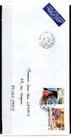 POLYNESIE. N°264 De 1986 Sur Enveloppe Ayant Circulé. Vannerie. - Briefe U. Dokumente