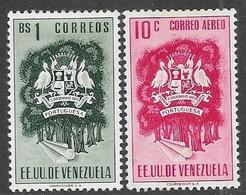 Venezuela  1952  Sc#588, C492 Portuguesa MH  2016 Scott Value $2.85 - Venezuela