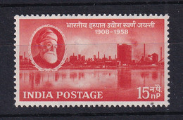India: 1958   50th Anniv Of Steel Industry   MH - Unused Stamps