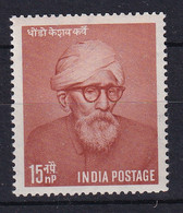 India: 1958   Birth Centenary Of Karve   MH - Unused Stamps