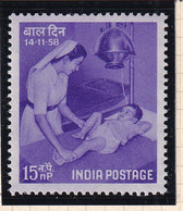 India: 1958   Children's Day   MH - Unused Stamps