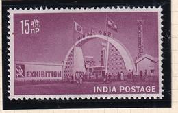 India: 1958   India 1958 Exhibition, New Delhi   MH - Unused Stamps